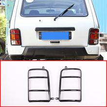 2 Защитных чехла для задних фар автомобилей из сплава рамка