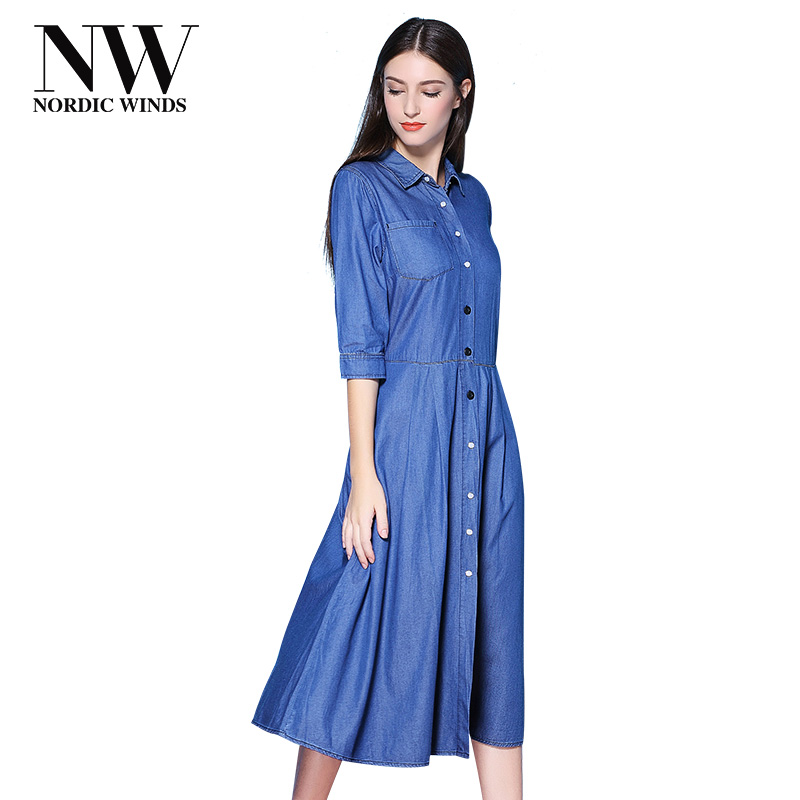 Nordic Winds Denim Dress New Trendy A Line Shirt Jean ...