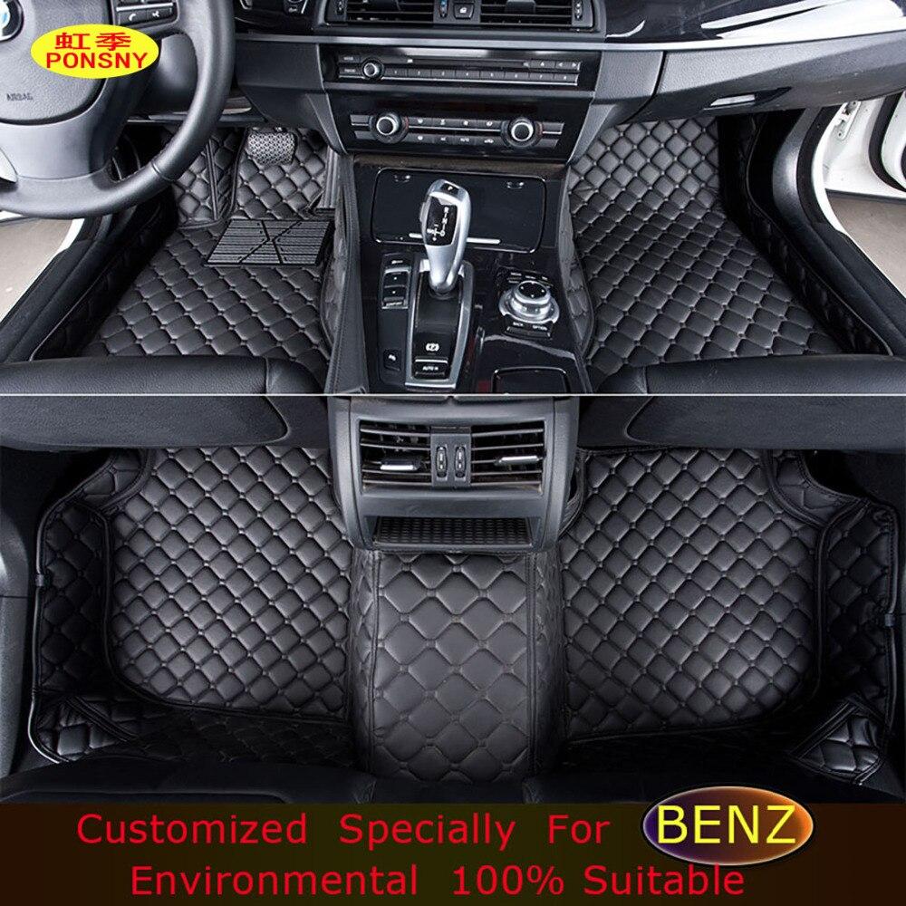 Ponsny car floor mats for benz a e r s series b200 cla260 e300 glk450 mercedes car styling