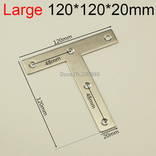 10PCS 120 120mm Stainless Steel angle bracket Furniture Accessories Metal connector Corner furniture hardware E277