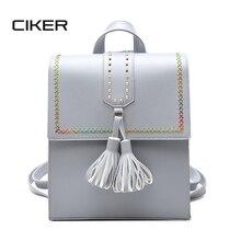Ciker 2017 заклепки школа рюкзак женщины сумка мода кисточкой искусственная кожа рюкзаки для девочек-подростков школьные сумки mochilas