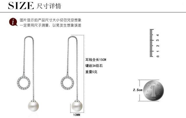 Женские Геометрические серьги с кристаллами круглые из стерлингового