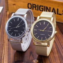 2017 Style Gold Silver Mesh Band Quartz Watch Ladies Informal Stainless Metal Wristwatch Girls Clock Hours Relogio Feminino 1305