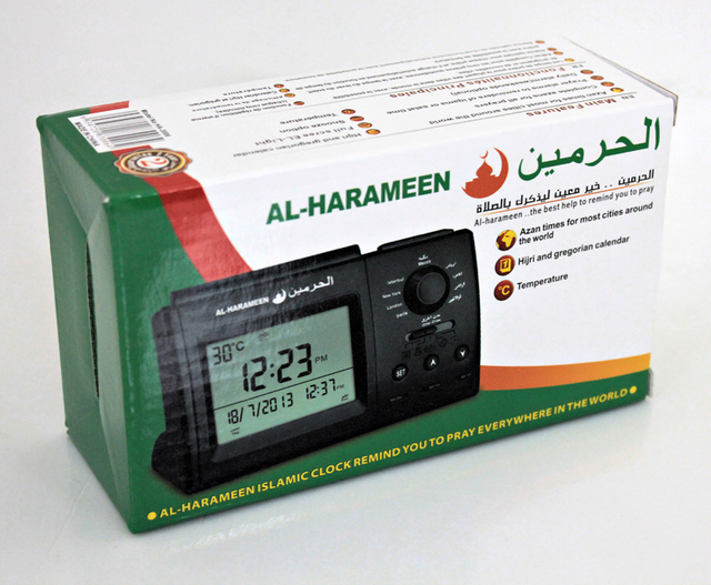 Muslim azan table clock islamic prayer praying table clock 3006 best ramadan gifts