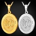Oro Plateado Islámico Allah Colgante de Collar Para Las Mujeres/de Los Hombres de Moda Collar de Los Encantos Religiosos Musulmanes Islam Joyería P1401