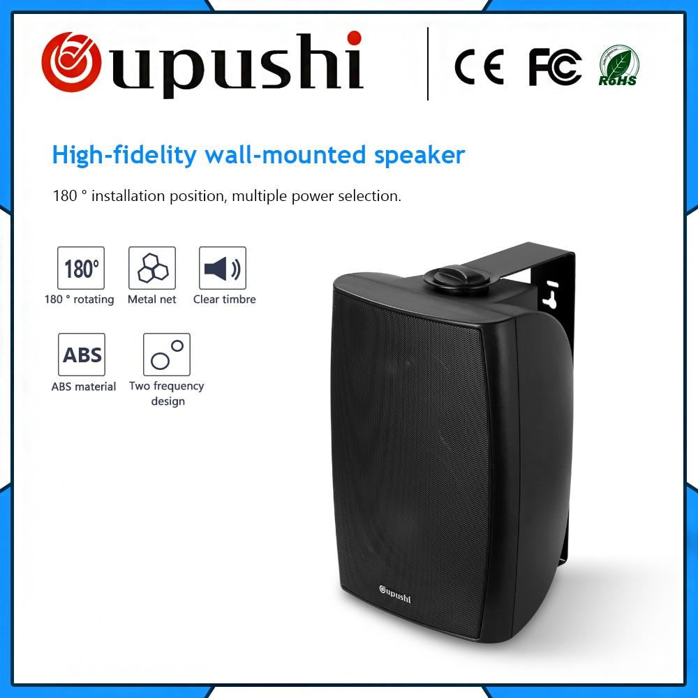 Oupush i CL304 20 W système Home cinéma noir haut-parleur de fond 2 voies dans le mur haut-parleur