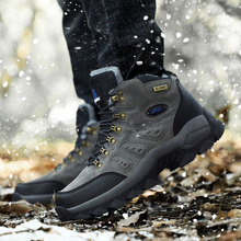 Hiking Outdoor Sport Shoes