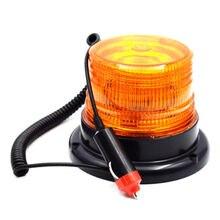1 PC Nuovo 12 V/24 V Auto Auto di Colore Giallo Lampeggiante Luce Stroboscopica Di Emergenza di Avvertimento A LED Luce di Soffitto del Led lampada Auto Della luce