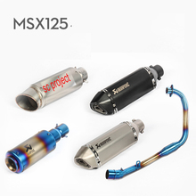 MSX 125cc 150cc  Motorcycle Modified Exhaust Muffler Laser Marking stainless steel With DB Killer Connect Pipe MSX125