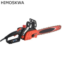 HIMOSKWA 1800W Electric Saw Household Logging Saw Electric Chain Saw Multi Purpose Woodworking Tools Automatically Spray