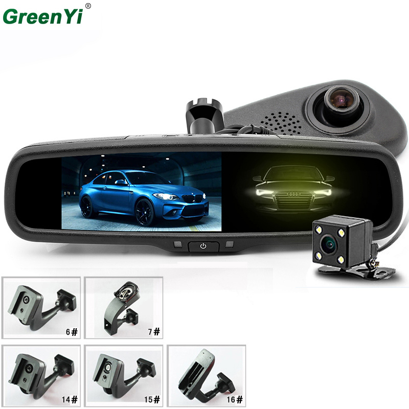 GreenYi 5 854*480 IPS Screen 500 CD Novatek Dual Lens Dash Cam Recorder Auto Dimming Mirror Monitor HD 1920*1080P DVR Camera