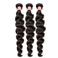 Brazilian Hair Weave Bundles Loose Wave Human Hair Extensions Remy Hair 3 Bundles Natural Color Hair Weave You May