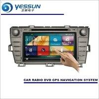 For Toyota Prius 2009 2015 Car Radio CD DVD Player Amplifier HD TV Screen GPS Map