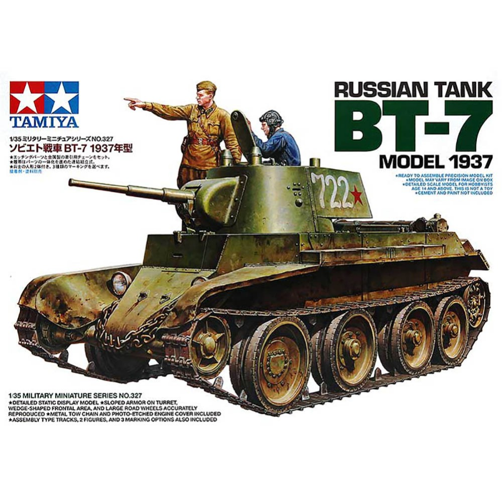 OHS Tamiya 35327 1/35 Russian Tank BT7 1937 Military Assembly AFV Model Building Kits tamiya model 1 35 scale military models 35318 bt 42 plastic model kit