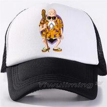 Nuevo verano camionero gorras dragon ball fresco verano negro adulto fresco béisbol  malla red camionero gorras sombrero para hom. d11e523c32c