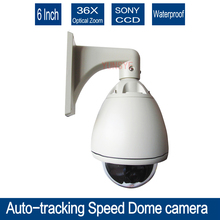 free shipping for Autotracking high Speed Dome 1 3 SONY CCD 700TVL Outdoor High Speed Dome
