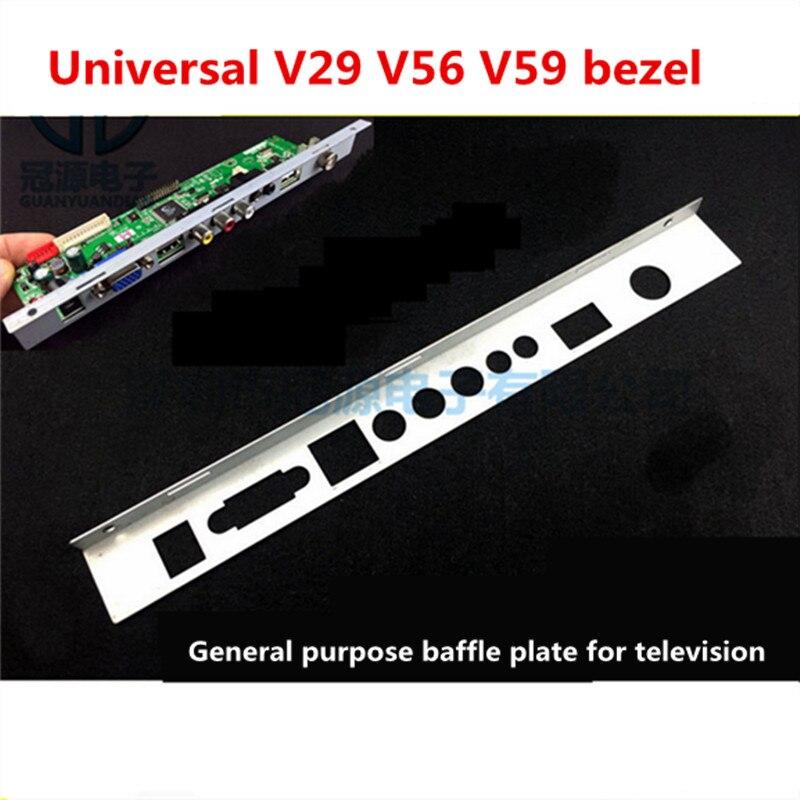 General LCD TV driver board baffle block Lehua V29 V59 Lang Lang V29 V56 V59 high quality v56 upgrade v59 universal lcd tv controller driver board pc vga hdmi usb interface