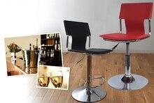 Cadeira quarto frete grátis armazém computador fezes levantamento rotativo assento sala de reuniões do escritório cadeira de bar