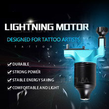 Lightning Detachable Electric Tattoo Motor Machine Double Slider High Precision Strong Magnetic Liner And Shading