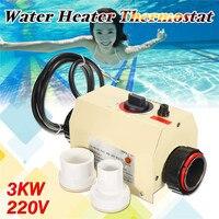 Водные виды спорта 3KW Электрический плавательный бассейн и спа ванны Отопление ванной водонагреватель термостат 220 В бассейн аксессуары