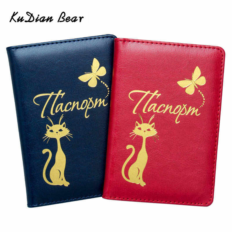 KUDIAN BEAR Cute Cat Passport Cover Wallet Travel Women Passport Holder Credit Card Holder Tickets Case Organizer Bag BIY047PM49