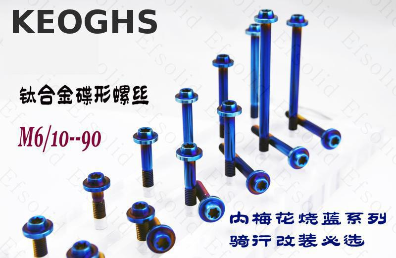 Keoghs Motorcycle High Quality Tc4 Titanium Screws Torx Shape M6*10-90mm 5pcs Sell For Honda Yamaha Kawasaki Suzuki Aprilia Bmw keoghs real adelin 260mm floating brake disc high quality for yamaha scooter cygnus modify