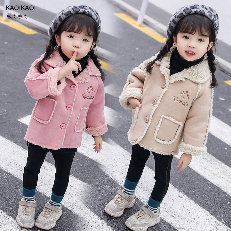 Child Jacket Girl Velvet Thick Winter Kids Suede Coat Clothes New Jacket Baby Girls cute Coats Baby clothing Children outwear