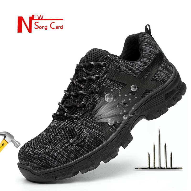 New song card Steel toe cap anti smashing work safety shoes quality Men s Outdoor breathable