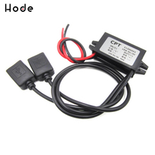 цена на DC-DC 12V to 5V 3A 15W Buck Converter Step Down Power Supply Module Dual Female USB Output Adapter for Car