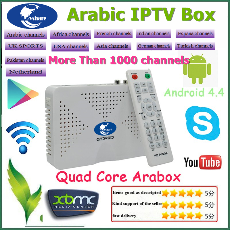 Free shipping Free VSHARE Arabic IPTV Box,  Arabic IPTV Box Free TV with 1000+ channel  , IPTV Receiver Arabic Android IP TV Box