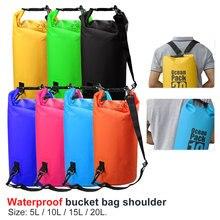 Уличные спортивные сумки для плавания Набор для путешествий 5л/10л/15л/20л водонепроницаемые сумки для хранения сухих мешков сумка для сплав на каноэ каяках