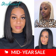 Brazilian Short Bob Virgin Wig Straight Lace Front Human Hair Wigs Rosabeauty 613 Blonde Lace Frontal Wig For Black Women(China)