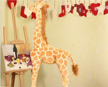 simulation plush giraffe toy lovely standing giraffe doll new creative giraffe doll gift about 95cm