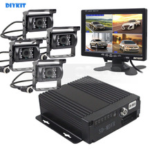 DIYKIT SD 4CH Car DVR Video Recorder 7inch HD Car Monitor + 4 x Night Vision Rear View Camera For Truck Van Bus