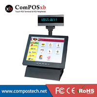 ComPOSxb 12 Inch Touch Screen Cash Register Computer Monitor With VFD Customer Display POS System PC