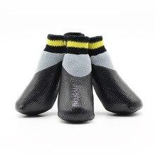 4 шт./компл. уличные водонепроницаемые Нескользящие нескользящие носки для собак и кошек ботиночки обувь Wth резиновая подошва лапа домашнего животного протектор для маленькой большой собаки