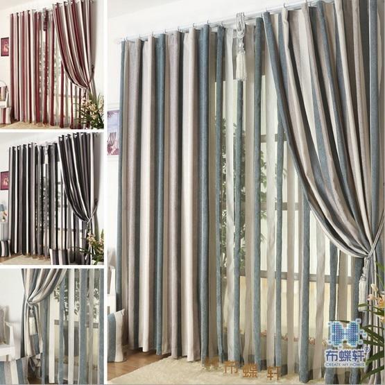 Minimalista cortinas de flecos de alto grado de tela chenille