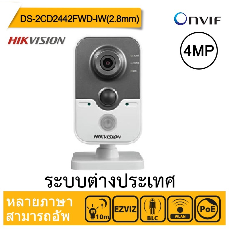 Hikvision DS-2CD2442FWD-IW(2.8mm) Original oversea Version IP Camera 4MP Support WIFI Mini Camera IP Camera P2P Onvif  HD hikvision ds 2de7230iw ae english version 2mp 1080p ip camera ptz camera 4 3mm 129mm 30x zoom support ezviz ip66 outdoor poe