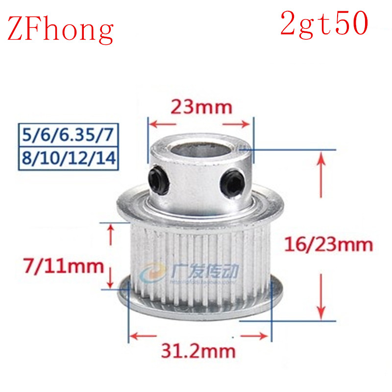1pc GT2 2GT50 Timing Pulley 50 teeth Bore 5mm 6mm 6.35mm 8mm 10mm 12mm for width 6mm/10mm Belt