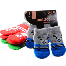 Pet Dog Socks Fashion Design Warm Socks For Dogs Products Latex Skid-proof dog shoes 1 Set/Lot = 4 Pcs For A Dog(China)