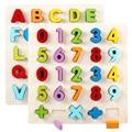 Figura Blocos Educacionais Do Bebê Na Primeira Infância Brinquedo Matemática Para O Desenvolvimento Intelectual De Crianças Para 1 -- 6y Aprendizagem Do Alfabeto