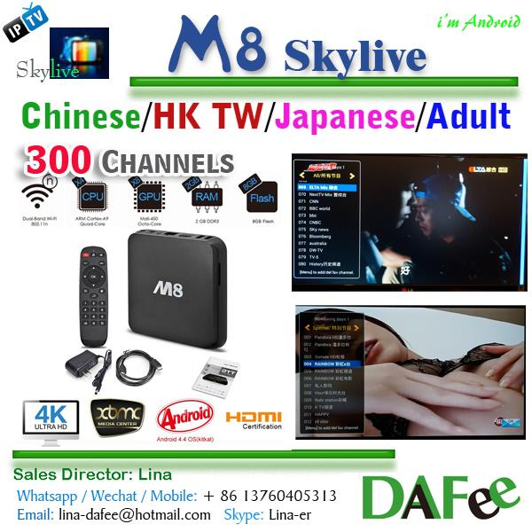 Japanese 4K IPTV Quad Core Android TV BOX M8 XBMC J Sports NHK BS KBR SBS  79 Japan Korea +31 Adult Channels Free TEST
