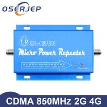 Repetidor 2G 3G 4G GSM, amplificador de señal de teléfono móvil/celular, 850MHz, 850MHz