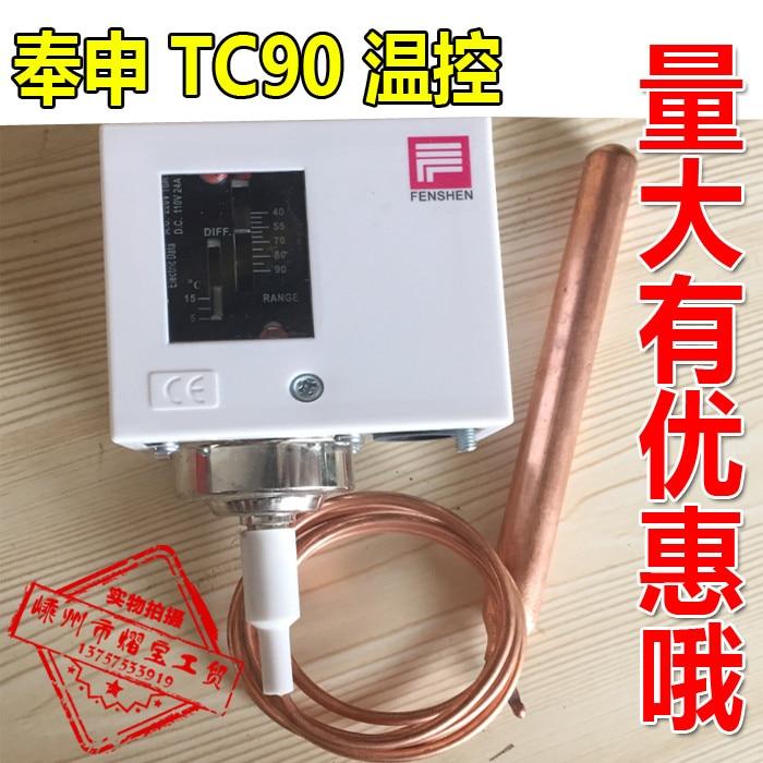 Thermostat, Temperature, Controller, Accessory, Valve, Solenoid