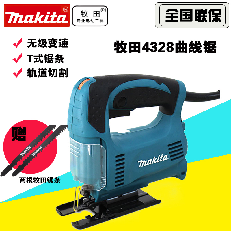 Buy electric wire saw and get free shipping on AliExpress.com