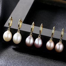 Brand Hot Sale 10-11mm Freshwater Pearl Earrings Brinco Fashion White Pink Purple For Choise Anti-Allergy
