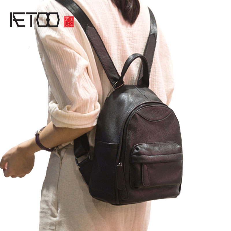AETOO New shoulder bag mini female bag Korean fashion wild leather backpack casual simple small bag aetoo summer new shoulder bag women japan and south korea version of the pu backpack female tide fashion simple casual mini bag