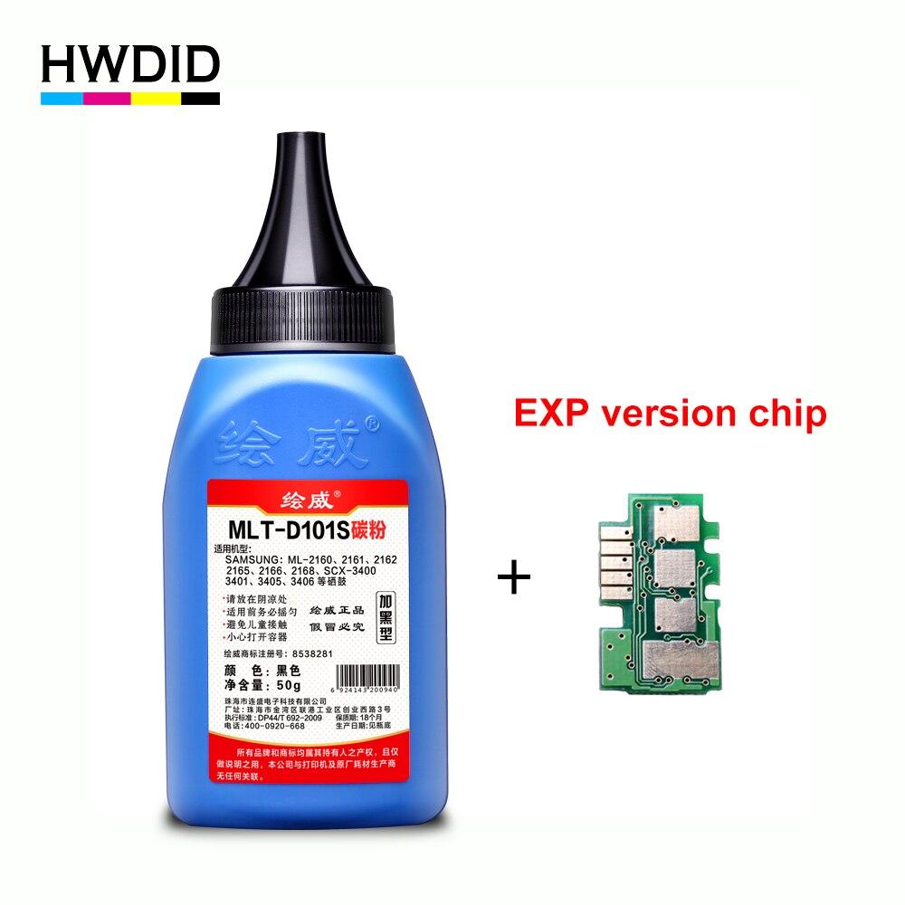 HWDID MLT-D101S d101 mlt d101s toner poudre EXP puce pour Samsung M-2161 ML-2166W ML-2162G SF-761P SCX-3405 SCX-3406HW SCX-3401FH