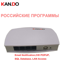 RUSSIAN language software 2ch voice activated USB telephone recorder USB telephone monitor USB phone logger work on W10