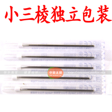 100 pcs Disposable Three-Edged Needle for Single Use acupuncture Three-Edged Needle